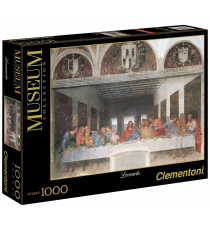 Clementoni 314478. Design The Last Supper. Puzzle 1000 pieces