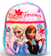 Frozen WD92084. Backpack Measures 31x24x5cm.