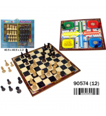 Board Parchis and Chess 034090574.