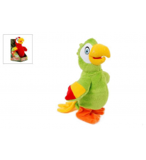 Walking Parrot 6602818. Parrot pappagallo. Modello casuale